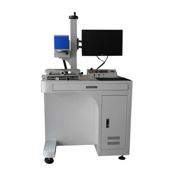 C02激光打标机
